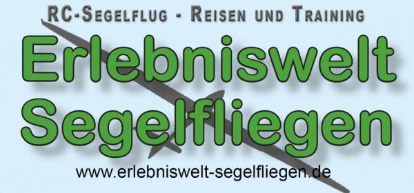 ErlSeg Logo